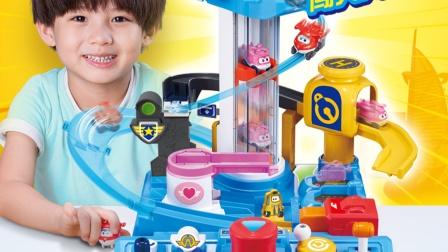奥迪双钻超级基地闯关大冒险玩具二