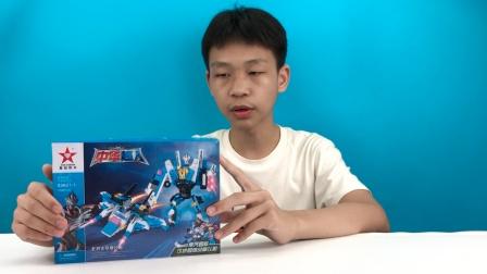 玩具开箱中华超人积木拼装太空飞机