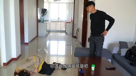 怀孕妻子让老公晾衣服,没想到却被他踹倒在地,结局让人心酸