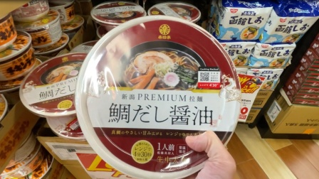 10种日本速食产品,快来看看吧