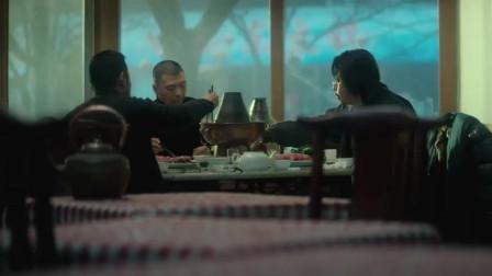 《老炮儿》正宗老北京铜锅,冯小刚火锅一吃小酒一喝,舒服得很