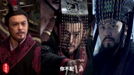 假如给历代秦王安排一个庙号,胡亥受到暴击!