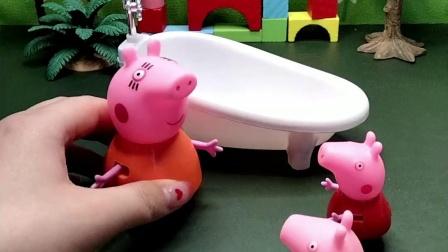 乔治要和佩奇一起洗澡,妈妈说男女有别不能一起洗