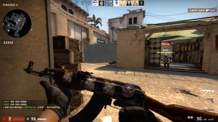 CSGO:当打P90的悍匪拿起AK后究竟能有多莽?
