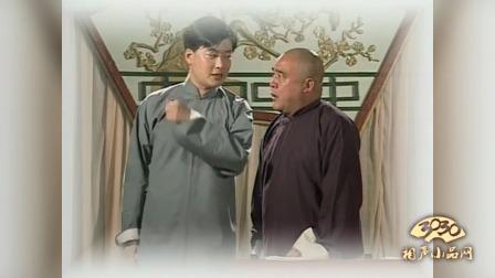 相声轻喜剧第1集《糊涂县官》高祥 李嘉存