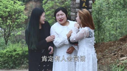 民间山歌剧《三个女人一台戏》第八集