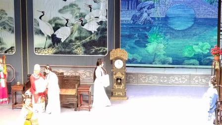 杭州越剧三团《红楼梦》~天上掉下个林妹妹-徐派小生张爱娟~2021.05.08余姚龙山剧院