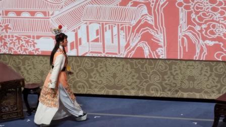 杭州越剧三团《红楼梦》第二场-张爱娟&应张芳2821.05.08龙山剧院