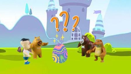 儿童剧:小伙伴发现一个会发光的蛋,没想到是小恐龙!