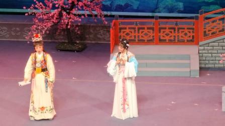 杭州越剧三团《红楼梦》-张爱娟&应张芳2021.05.08龙山剧院