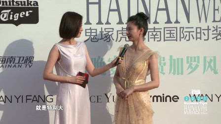 第1时尚-2021海南国际时装周特辑 开幕式星光熠熠 开幕秀精彩纷呈