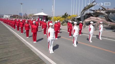 中国北体大推广第五套第七节全身运动