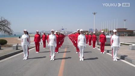 中国北体大推广第五套第十节拍打运动