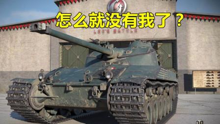 一代版本一代神 为啥这代没有查狄伦25T?【坦克世界】