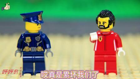 犯人打晕警察逃跑了