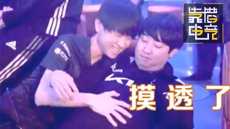 靠谱盘点120:双杀DK!RNG成功晋级淘汰赛,韩国观众抗议