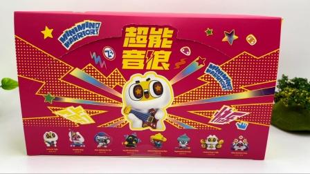 超能音浪趣味盲盒玩具,超能迷你战士人偶!