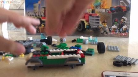 【Yoyo视频】乐高城市组 60288 越野汽车运输车 LEGO City Race Buggy Transpoter速拼