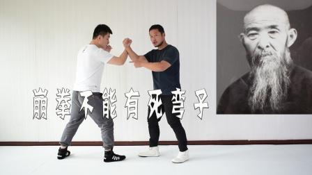孙禄堂的崩拳要求,有几个人能做到?形意拳与死弯子
