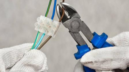 偷学来的电线接头绝活,2根硬线对接这样接,牢固耐用又安全