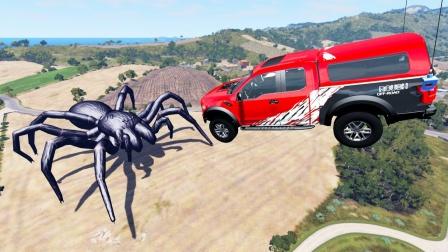 高速汽车被大蜘蛛拦截,会发生什么?3D模拟惊险全过程
