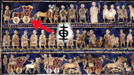 在苏美尔的文物中,我们发现了一个中国汉字