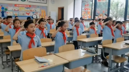 好少年童心向党·新时代领巾飞扬 ——天府第四中学小2020级少先队队前课程