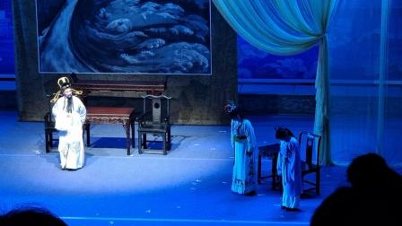杭州越剧三团《红楼梦》~陪贵客你做猥琐态-周珍兰2021.05.08余姚龙山剧院