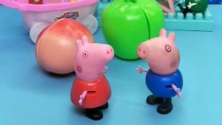 乔治吃了草莓,小猪佩奇不让吃水果,不料乔治变成大西瓜