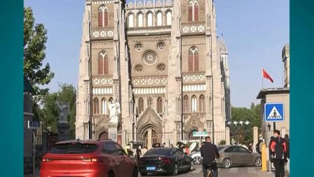 竖版短视频《济南洪家楼天主教堂》