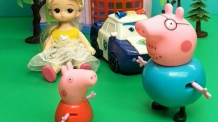 小猪佩奇卖玩具,猪爸爸让佩奇结账,佩奇不会算