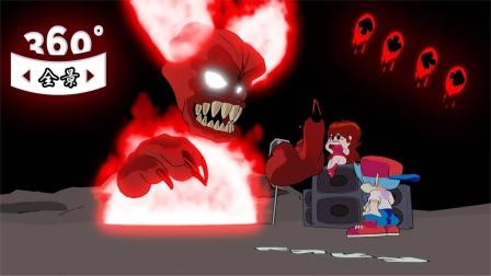 黑色星期五之夜动画:BF对战暴力小丑,暴力小丑是现原型了吗?
