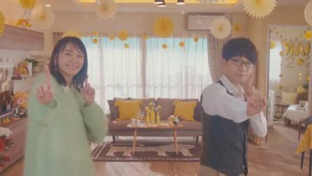 新垣结衣 & 星野源《恋》Dance TV版 Gakki要幸福啊!
