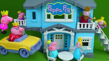 小猪佩奇玩:小猪佩奇公主一家在本和霍利的小王国度假