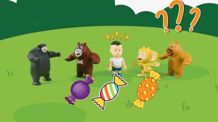 儿童剧:大黑熊老师给小伙伴发糖果,为什么没有熊二的呢?