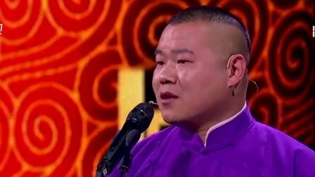 岳云鹏相声《我是歌手》,内容感人至极,少班主郭麒麟也来不了