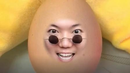 童年趣事:今天变成了一颗蛋