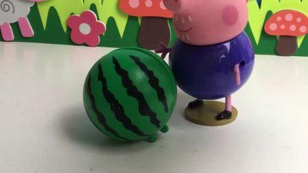 猪爷爷自己种的西瓜