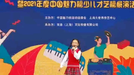 上海说唱《上海童谣》吴瑾娅在上海大世界表演
