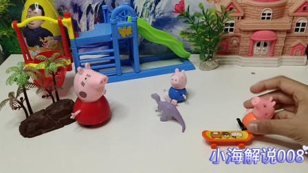 儿童玩具,萌娃,过家家分享佩佩猪妈妈玩具视频