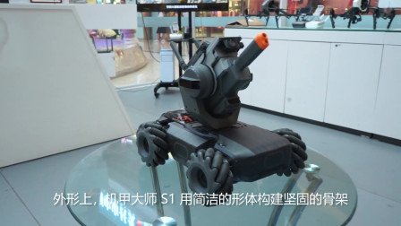 3799块的遥控车,带横向麦克纳姆轮的大疆RoboMaster S1