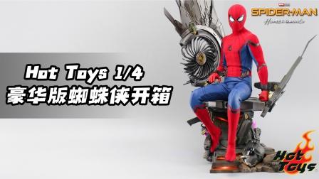 地台才是本体!Hot Toys 1/4蜘蛛侠值得买吗?