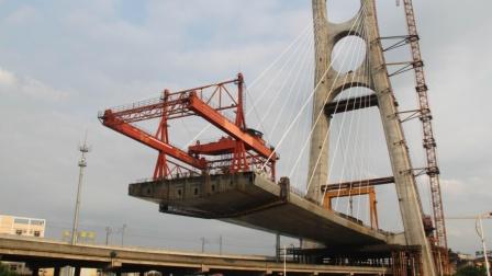 大国基建再添利器,世界首台千吨级架桥机,昆仑号创新纪录!