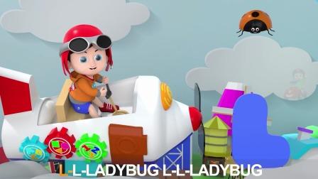 亲子早教动画,小小飞行员驾驶飞机,在空中认识字母