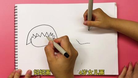 妈妈和4岁女儿画樱桃小丸子,女儿画得怎样呢?网友:不忍直视