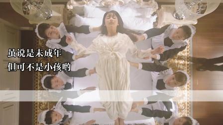 日本爆笑喜剧电影,这才是童话里的富家千金,还没睁眼就有人伺候