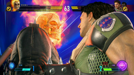 漫威英雄:恶灵骑士只用一个小眼神就秒杀了克里斯,太帅了