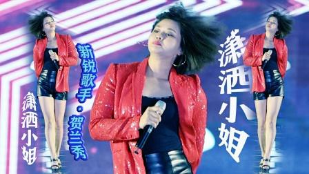 世界夫人荣誉亚军、新锐歌手贺兰秀演唱《潇洒小姐》,致贺世界夫人中韩盛典。