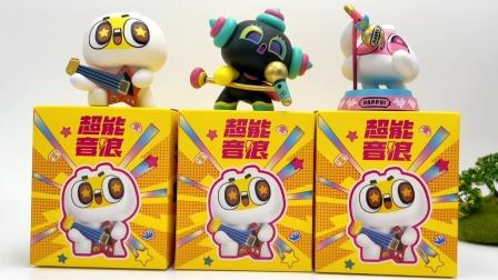 超能音浪盲盒玩具开箱,超迷你战士手办玩具!