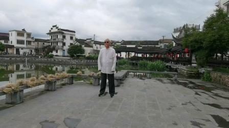 跟赵幼斌师父,桐庐太极旅游,练拳集锦